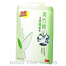 3M 思高® 青竹棉天然抗菌抹布