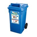 新海洋 GEO100P 膠環保垃圾桶 (紙) 100L