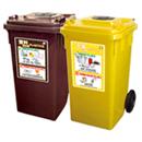 新海洋 GEO120C 膠環保垃圾桶 (罐及樽) 120L