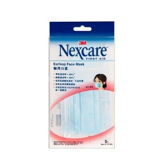 3M Nexcxare™ 醫用口罩 5片裝- 成人