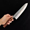 一徹白一鋼210mm 牛刀