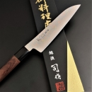 日野浦司有色青紙小刀150mm