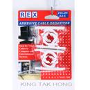 REX 2件裝黏性電線整理器
