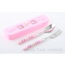Hello Kitty 粉紅色餐具盒連叉、匙羹