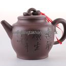 逸趣橫生紫砂茶壺