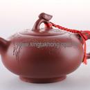 梅花紫砂茶壺