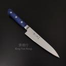紋三郎 AUS8 小刀 120mm (青合板)