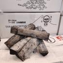 (日本製) 一ICHI土佐備長炭 20~24cm (原箱12公斤)