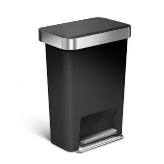 simplehuman 45L 長方形膠垃圾桶 - 黑色