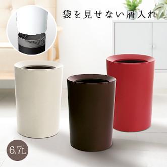 Asvel ruclaire 膠圓形垃圾桶 6.7L