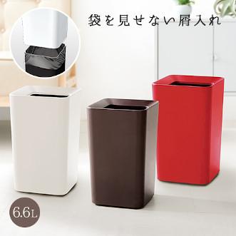 Asvel ruclaire 膠方形垃圾桶 6.6L