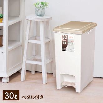 Eban 日本塑膠垃圾桶(直向式) 30L