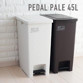 Asvel Eco 日本塑膠垃圾桶(直向式) 45L