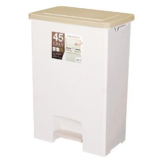 Eban 日本塑膠垃圾桶(橫向式) 45L
