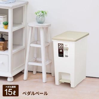 Eban 日本塑膠垃圾桶(直向式) 20L