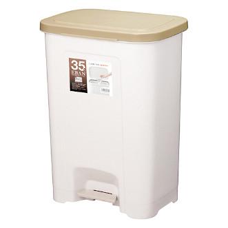 Eban 日本塑膠垃圾桶(橫向式) 35L