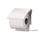 Brabantia 白色廁紙架, classic