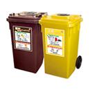 新海洋 GEO100C 膠環保垃圾桶 (罐及樽) 100L