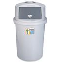 新海洋 GEO126M 圓膠搖蓋垃圾桶連煙灰缸 126L