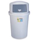新海洋 GEO126 圓膠搖蓋垃圾桶 126L