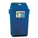 新海洋 GEO58 長方膠垃圾桶 58L