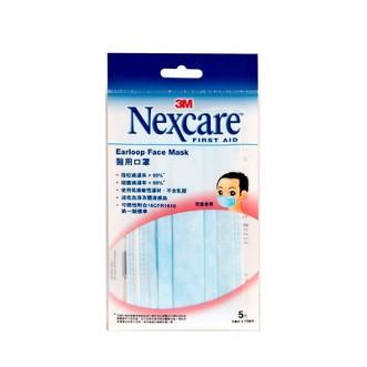 3M Nexcxare™ 醫用口罩 5片裝- 兒童