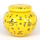 黃底福壽字茶葉罐