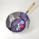 日本製吉川鎚目雪平鍋20cm