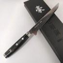 Yaxell 豪 SG-2 150mm 骨刀