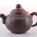 寵辱不驚紫砂茶壺