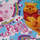 小熊維尼 - Pooh Loves U
